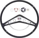 "17"" Steering Wheel With Horn Ring And Emblem"